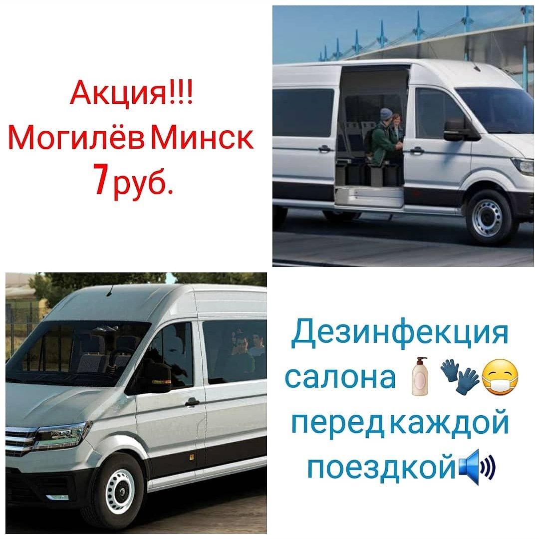 IMG_20200429_180933_002[1]